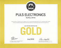 PULS-images-awards-LEED_Gold_2010.jpg